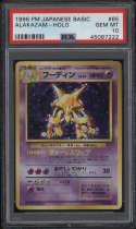 1996 Pokemon Japanese Basic #65 Alakazam Holo PSA 10 Gem  Mint