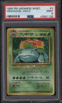 1996 Pokemon Japanese Basic #3 Venusaur Holo PSA 9 Mint