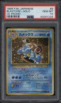 1998 Pokemon Japanese CD Promo #9 Blastoise Holo PSA 10 Gem Mint