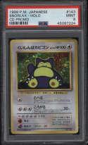 1998 Pokemon Japanese CD Promo #143 Snorlax Holo PSA 9 Mint