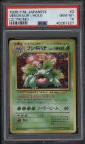 1998 Pokemon Japanese CD Promo #3 Venusaur Holo PSA 10 Gem Mint