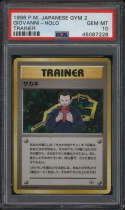 1998 Pokemon Japanese Gym 2 Trainer Giovanni Holo PSA 10 Gem Mint Challenge