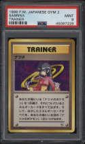 1998 Pokemon Japanese Gym 2 Trainer Ssabrina PSA 9 Mint Challenge