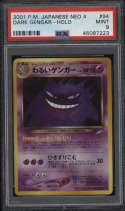 2001 Pokemon Japanese Neo 4 #94 Dark Gengar Holo PSA 9 Mint