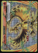 Pokemon Card Giant Ho-Oh Break XY154 Holo Promo Oversized Jumbo PKMN TCG HoOh 02